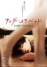 Affiche Under your bed