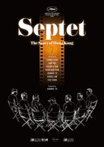 Affiche Septet: The Story of Hong Kong