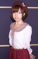 Photo Suzaki Aya