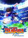 Jaquette Captain Tsubasa : Rise of New Champions