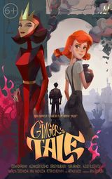 Affiche Ginger's Tale