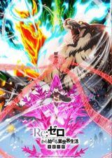 Affiche Re:Zero kara Hajimeru Isekai Seikatsu - Hyouketsu no Kizuna