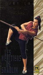 Affiche Les Héritiers de Shaolin
