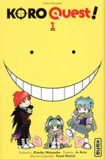 Couverture Koro Quest, tome 1