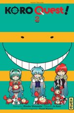 Couverture Koro Quest, tome 2