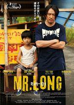 Affiche Mr. Long