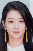 Photo Seo Yea-ji