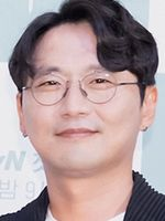 Photo Park Shin-Woo