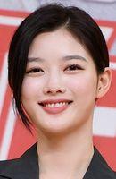 Photo Kim You-Jung (Kim Yoo-Jeong)