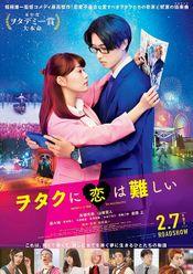 Affiche Wotakoi: Love Is Hard for Otaku