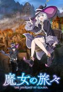 Affiche Wandering Witch: The Journey of Elaina