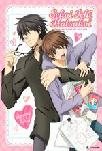 Affiche Sekai Ichi Hatsukoi: The World's Greatest First Love OAV