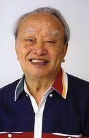 Photo Mahito Tsujimura