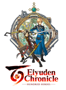 Jaquette Eiyuden Chronicle : Hundred Heroes
