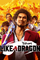 Jaquette Yakuza : Like a Dragon