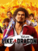 Jaquette Yakuza : Like a Dragon