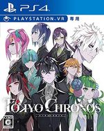Jaquette Tokyo Chronos