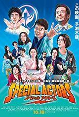 Affiche Special Actors
