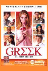 Affiche Greek