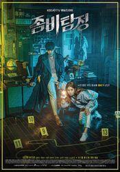 Affiche Zombie Detective