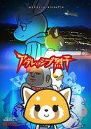 Affiche Aggretsuko 2