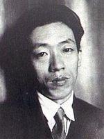 Photo Takiji Kobayashi