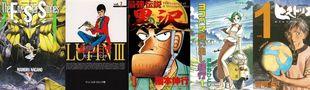 Cover Les mangas qu'on attend en France
