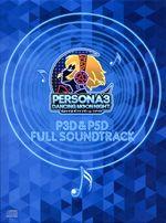 Pochette P3D & P5D FULL SOUNDTRACK (OST)