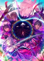 Affiche Fate/stay night Movie : Heaven's Feel - III.  Spring Song