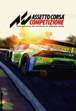 Jaquette Assetto Corsa Competizione