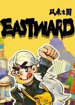Jaquette Eastward