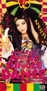 Pochette JINGLE JUNGLE DANCE (Single)