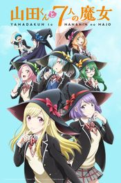 Affiche Yamada-kun and the Seven Witches