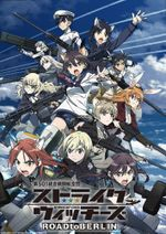 Affiche Strike Witches : Road to Berlin