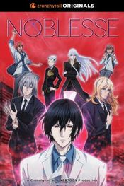 Affiche Noblesse