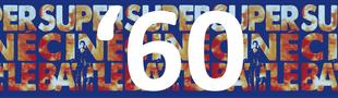 Cover Super Ciné Battle '60
