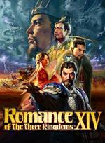 Jaquette Romance of the Three Kingdoms XIV