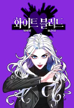 Couverture White Blood