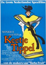 Affiche Katie Tippel