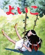 Affiche Yoiko