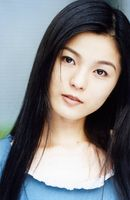 Photo Yuzuki Ryouka
