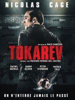 Affiche Tokarev