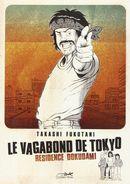 Couverture Résidence Dokudami - Le Vagabond de Tokyo, tome 1