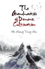 Couverture The Grandmaster of Demonic Cultivation