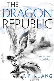 Couverture The Dragon Republic