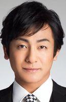 Photo Ainosuke Kataoka
