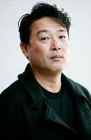 Photo Ryûzô Tanaka