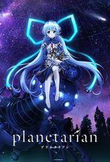 Affiche Planetarian : Hoshi no Hito