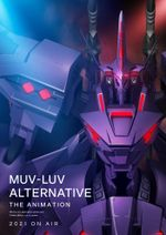 Affiche Muv-Luv Alternative The Animation