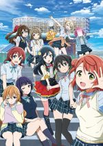 Affiche Love Live! Nijigasaki High School Idol Club